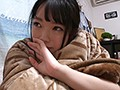 Her First Blowjob! Her First Cum Swallowing! Her First Creampie! 47 Days Of Teaching Sex To Maki, An 18-Year-Old- Almost-Virgin College Girl Who's Only Ever Had Sex Once After She Moved In Next Door. Pick-Up JAPAN EXPRESS vol. 98 preview-3