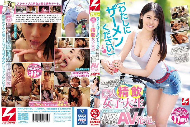 "NNPJ-349 ""Please Give Me Semen!"" 11 Cum Swallows With A Smile!! Nao (20 Years Old) Is An Amateur Cum-D***king College Girl Who Loves To Give Blowjob Action And Swallow Semen We're Fucking Her This Weekend And Selling The Footage As An Adult Video NAMPA JAPAN EXPRESS Vol.112"