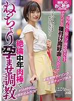 Real Life Bad Girls Out With Older Guys - Takadanobaba Edition - These College Girls Look Intellectual, But They Love To Be Bred By Older Men. Breaking In Young Sluts With Huge Cocks - Pumping Their Wombs Full Of Cum. Download