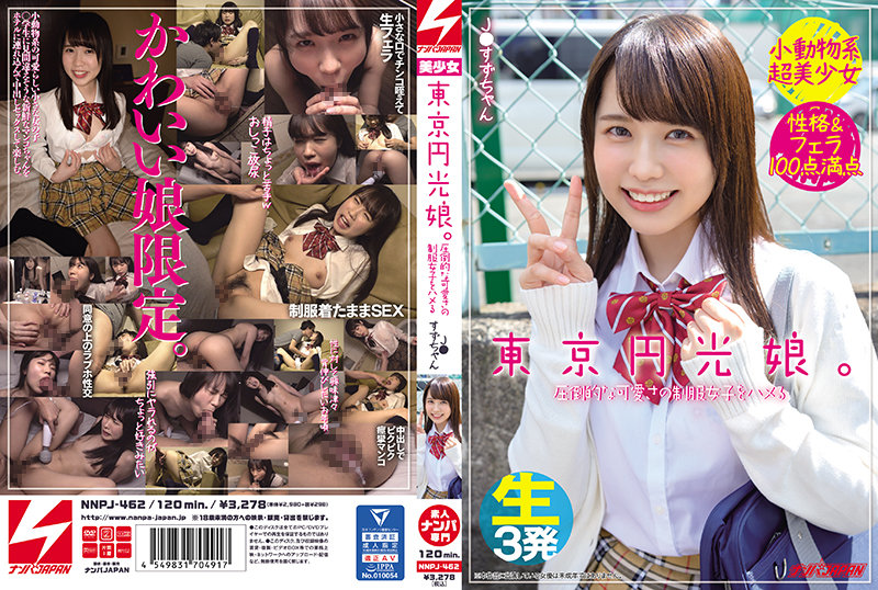 NNPJ-462 A Tokyo Halo Girl. Fucking A Girl in an Overwhelmingly Cute Uniform. Beautiful Girl With a