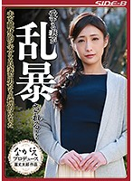 My Beloved Wife Is Being Fucked... These Loyal Wives Are Being Targeted By Evil Men Hana Kano Download