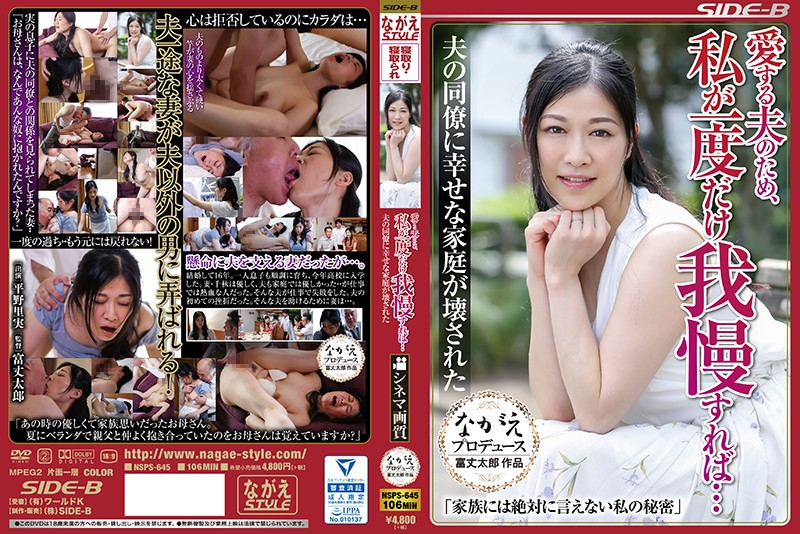 NSPS-645 Javfinder Satomi Hirano All I Have To Do Is Bear It Just This One Time, For The Sake Of My Beloved Husband… Our Happy Home