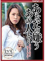 She's Fucking That Man You Hate... A Little Brother's Wife Gets Fucked By His Drunk Big Brother Kaori Oishi Download