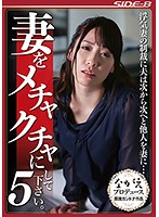 Please Fuck The Shit Out Of My Wife 5 As Punishment For His Unfaithful Wife, This Husband Made His Wife Fuck Other Men, Again And Again And Again... Yuri Momose Download