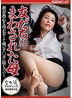 A Hot Mama Who Got Passed Around By Her Son's Friends This Mama Was Passionate About Education And Now She's Being Defiled With Young And Hard Cocks Ayako Inoue Download