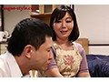 (nsps00958)[NSPS-958] Mature MILF 10 - You Really Want To Fuck A Cougar Like Me? - Sachiko Ono Download 9