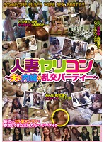 Married Woman Fuck Fest - Leaving Their Husband Behind To Go In A Orgy Party - Download