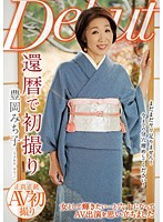 Porn Debut At The Age Of 60-Something: Michiko Toyooka Download