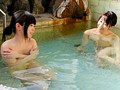 Cuckold Hot Springs Vacation - Steamy,Adulterous Hot Spring - Minako Kirishima preview-10