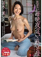 A Mother Visited By Her Son Every Night Kaoru Fueki Download