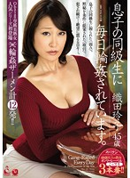 I Get Gang Banged By My Son's Classmates Everyday. Reiko Oda Download