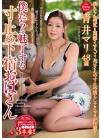 A Den Mother Who Charms Us And Teases Our Cocks Mari Aoi Download