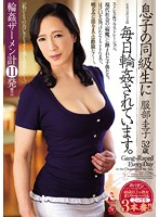 I'm Being Gang Bang Raped Every Day By My Son's Classmate Keiko Hattori Download