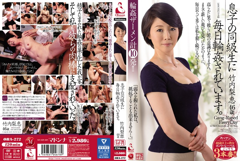 OBA-272 I'm Getting Gang Bang Sex With My Son's Classmate Every Day. Rie Takeuchi