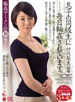 I'm Getting Gang Bang Sex With My Son's Classmate Every Day. Rie Takeuchi Download