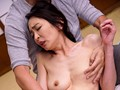 Widow Preyed On By Middle-Aged Men, Hiromi Eguchi preview-6