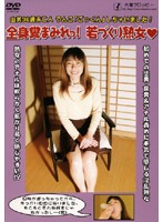 """36-Year-Old Widow Yumi - Shit And """"Cum Swallowing!"""" Her Body Covered In Feces! Ripe Mature Woman Download"""