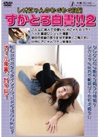 ODV-219 - Japanese Adult Movies - R18.com