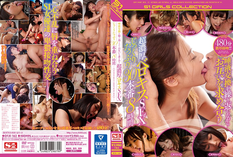 [OFJE-163]They Want Each Other For Super Passionate Make Out Fuck While Swapping Spit Slow And Full 30 Fucks 8 Hrs