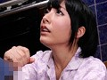 My New Husband's Son Came Inside Me... Miku Abeno preview-9