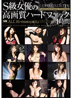 4 Hours of S1-Class Super Hotties Getting Fucked Hard (High Resolution) Download