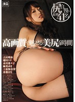 Four Hours Of Fine Asses At High Resolution 下載