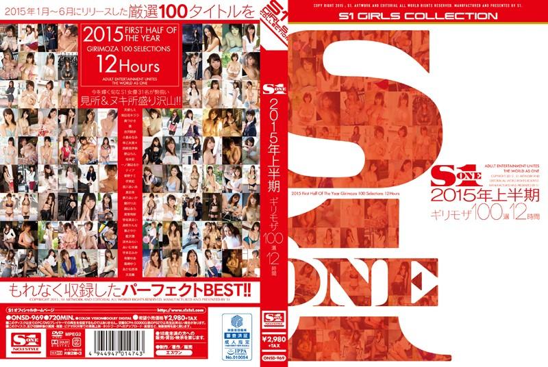 ONSD-969 download or stream.
