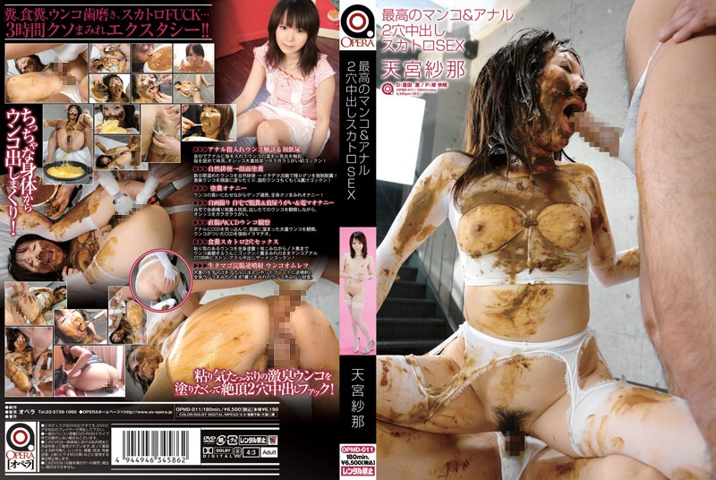 (opmd011)[OPMD-011] Sana Amamiya Gets Creampied in Both Holes During Extreme Scat Play Download