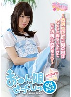 Pussy Girl Sex This Clear-Skinned She-Male Will Start Dripping Bodily Fluids From Just A Touch Kanata Shirai Download