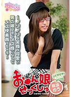 Pussy Girl Sex - This She-Male Has A Cute Smile And Will Immediately Turn Into A Horny Bitch And Reward You With The Wildest Female Pleasures - Yu Arisaka Download