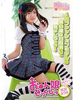 Sex With A Cross-Dresser ~The Cross-Dressing Former Fashion Model Rolls His Eyes Into The Back Of His Head And Orgasms~ Mitsuha Serizawa Download