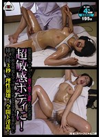 Watch As A Young Wife Has Her Body Transformed Into An Ultra Sensual Fuck Machine Through Sensory And Auditory Deprivation By The Home Massage Service! See Them Massage Her Private Parts Over And Over Again Until She's Drooling With Pleasure, And Then Watch As Her Mind Is Blown In 3 Seconds Flat Upon Penile Insertion! Full Blown Lust Mania! Download