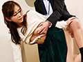 Cuckolded While Viewing A Property! A Newly Married Couple Comes To View A 2-Bedroom Property In Shibuya. The Real Estate Agent Rapes The Wife Behind Her Husband's Back preview-7