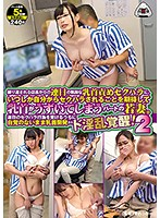 This Part-Time Working Young Wife Was Subjected To Endless Days Of Repeated Nipple Tweaking Sexual Harassment, And Eventually She Anticipated That One Day She Would Become The Victim Of His Sexual Harassment, Too, And She Looked Forward To It After Days Of Receiving His Sexual Harassment, She Found Out That Her Nipples Were Now Fully Developed Without Her Knowledge, And Now She Had Awakened Into A Super Horny Bitch! 2 Download
