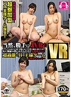 [VR] Remastered For The One Year Anniversary, Long-Length VR Video, I Became A Porn Star! My Good-Looking Friend Brought A D***k Girl Over To My Room. That Alone Got Me Excited, But Then We Started Playing Super Sexy Truth Or Dare...VR Version 下載