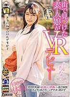 VR - An Amateur Girl We Found On The Street Makes Her VR Debut - Monami Takarada Download