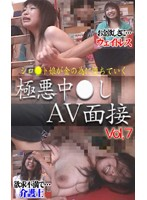 Porn Interview -The Cosplay College Girl & The Nurse With Big Tits 下載