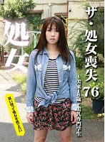 Losing Your Virginity (76) - Full Coverage of a Virgin's First Sexual Intercourse! 下載