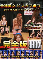 10 Beautiful Girls' Pussies Convulsing! The Game Of Statues, Complete Edition Download