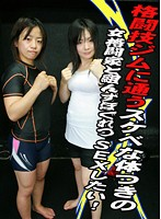 A Slutty Bodied Girl From The Martial Arts Gym, I Want To Have Martial Arts Type Sex! 下載