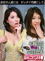 I Discovered A Married Woman From My Workplace Is A Call Girl - I Took Advantage Of Her And Fucked Her 下載