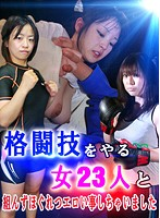 Something Sexy Happens When These 23 Martial Arts Babes Get Locked In A Grapple Download