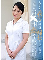 My Beloved Stepmom Is Chief Nurse At The Hospital, So I Decided To Check Myself In As A Patient In Order To Get Some Familial Adultery Action (4) 下載