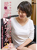 A Familial Adultery Triangle (2) A Son Who Wants To Fuck His Stepmom And Little Sister 下載