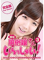 We're Welcoming All Real Life Sex Club Workers (3) Complete Edition Real And Raw Hot Plays With Popular Girls Who Are Too Hard To Get A Reservation With Download