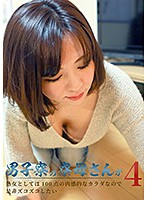 PARATHD-02358 JAV Screen Cover Image for The Dorm Mother At Our Male Dorm Is A Mature Woman With A Perfect Voluptuous Body For Such An Old Lady So I'd Like To Fuck Her 4 from Paradise-Tv Studio Produced in 2018
