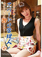 Will The Friendly And Helpful Apartment Manager Lady Take Care Of My Cock Too? (6) Download