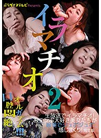 Deep Throat Live Broadcast! Cock Loving Babes Go Wild Swallowing Deep! (2) Complete Edition Download