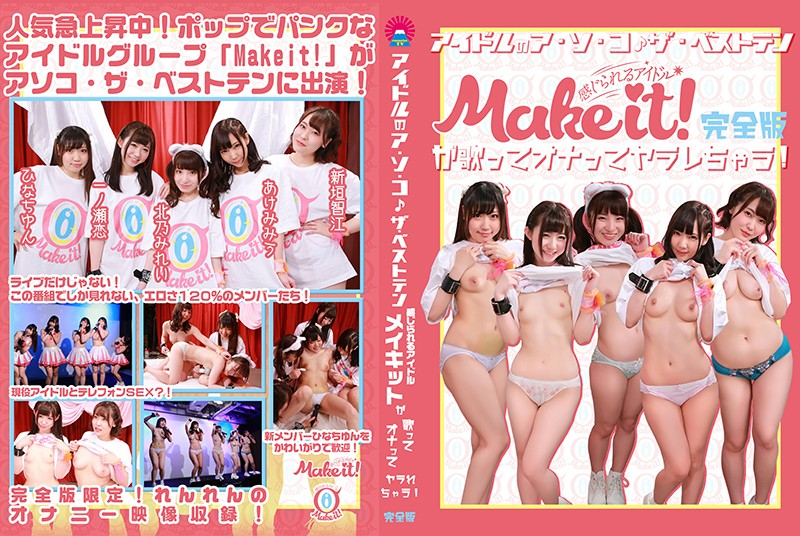 """PARATHD-2846 An Idol Girl's Special Place – Best Ten Complete Version – Idol Group """"Make It!"""""""