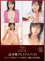 Momo Takai's PREMIUM Best Download